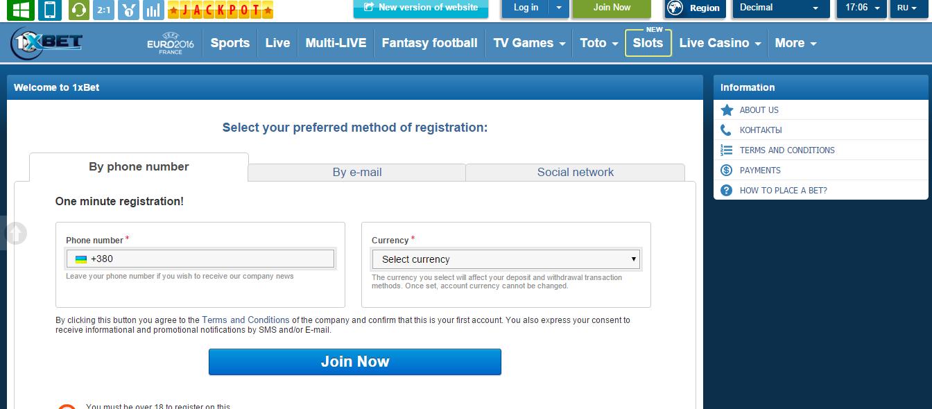 Регистрация  на сайте 1xbet